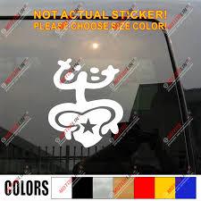 Coqui Taino Puerto Rico Flag Decal Sticker Boricua Car Vinyl Single Color Car Stickers Aliexpress