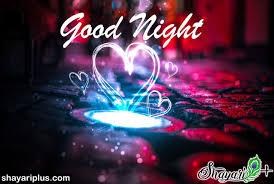 good night love shayari in hindi and