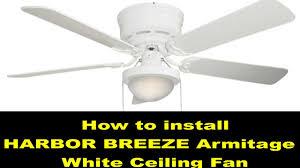 ceiling fan harbor breeze armie