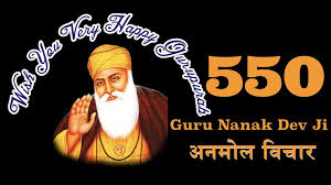 guru nanak dev ji quotes good विचार