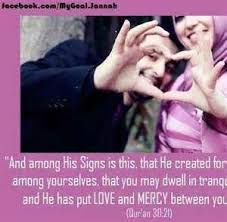 islamic love quotes for husband in malayalam hover me