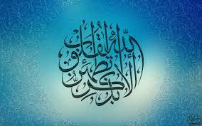 خلفيات اسلامية مجموعة 22 الموصلي خلفيات اسلامية