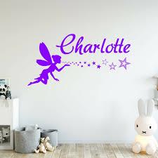 Zoomie Kids Custom Fairy Personalized Name Wall Decal Wayfair