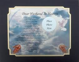 husband died poems cry com