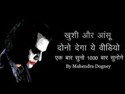 motivational shayari in hindi for students videos in hindi