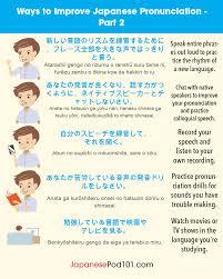 11 Famous Japanese Movie Quotes - JapanesePod101
