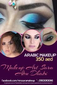 makeup artist in abu dhabi saubhaya