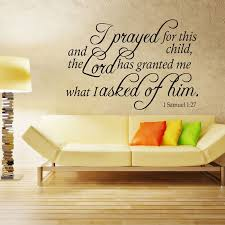 I Prayed For This Child 1 Samuel 1 27 Wall Decal Divine Walls