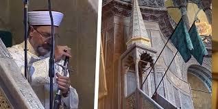 Ali Erbaş'ın hutbeye kılıçla çıkması ve yeşil sancak ne anlama ...