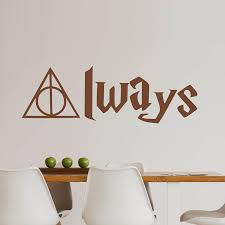 Kids Harry Style Always Nursery Wall Decor Harry Potter Vinyl Wall Decals Wall Stickers Aliexpress