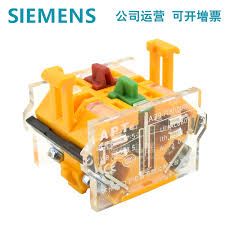 Authentic Siemens LA39-C01 C10 C11 C20 ...