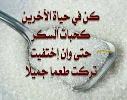اجمل صور عن الحياة 2019 حكم ومواعظ في الحياة يلا صور