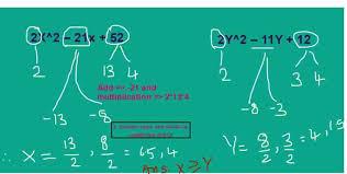 quadratic equations shortcut tricks for