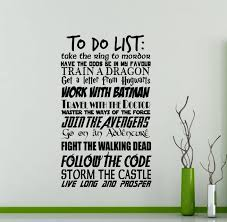 Amazon Com To Do List Wall Decal Harry Potter Geek Decor Avengers Walking Dead Star Wars Geekery Sign Motivational Word Cloud Vinyl Sticker Quote Gift Decor Room Art Stencil Decor Mural Removable Poster