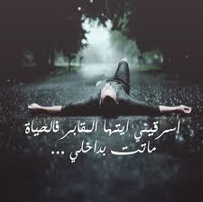 صور حزينه عن ام اصعب فراق هو فراق الام دموع جذابة