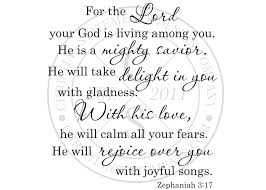 For The Lord Your God Vinyl Wall Statement Zephaniah 3 17 Vinyl Scr282