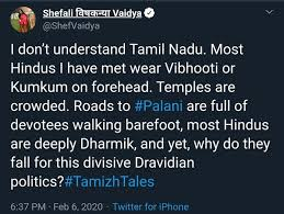 What Should Bjp Do Win Over The People Of Tamilnadu And Kerala After Seeing The 2019 Elections Results Quora