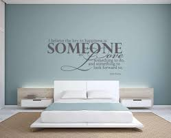 Key To Happiness Wall Decal Sticker Elvis Decal Quote