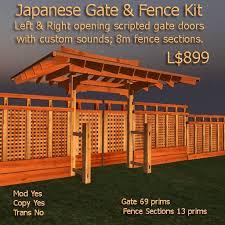 Second Life Marketplace Japanese Gate Fence 004 Box