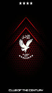 Al Ahly Wallpaper خلفيات الأهلى Football Wallpaper Al Ahly Sc