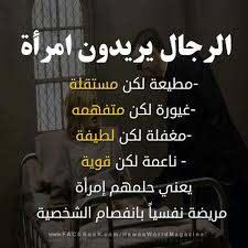 مريضه نفسيا بإنفصام في الشخصيه Arabic Quotes Quotes Tech