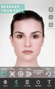 best makeup editor apps saubhaya makeup