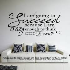 Motivational Wall Stickers For Students Online India Ebay Large Design Fitness Best Inspiring Uk Vamosrayos