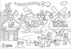 Kleurwedstrijd Voor Zaanse Basisscholen Sintstad Zaanstad