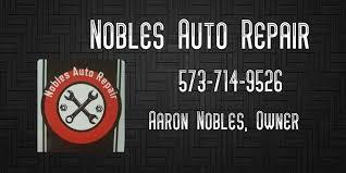 Nobles Auto Repair - Automotive Repair Shop - Poplar Bluff, Missouri - 1  Review - 47 Photos | Facebook