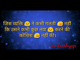 positive thought best motivational quotes editor by s