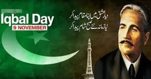iqbal day th iqbal day smartphone model