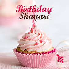 birthday shayari apps on google play