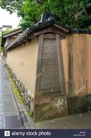 Traditional Japanese Style Fence In The Old Samurai Quarter Ishikawa Prefecture Kanazawa Japan Stock Photo Alamy