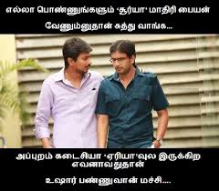 real tamil funny images with dialogues