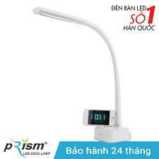 Đèn bàn LED cảm ứng Prism 1555W, Giá tháng 9/2020
