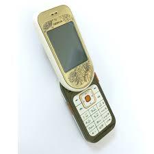 Nokia 7370 GSM Unlocked Triband, Camera ...
