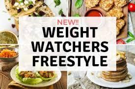 weight watchers freestyle plan