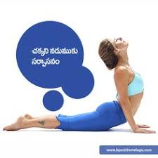 17 best fitness tips telugu images