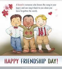 friendship day Три Друга