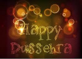 Happy Dussehra 2019 Images – Ub24News