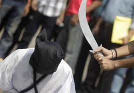 Image result for دوازده  نوجوان عربستانی در صف اعدام با شمشیر