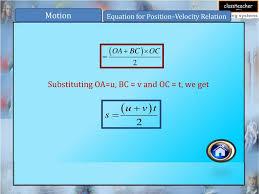 ppt motion powerpoint presentation