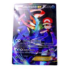2nd Edition Full Art Ash-Greninja EX Custom Pokemon Card – ZabaTV