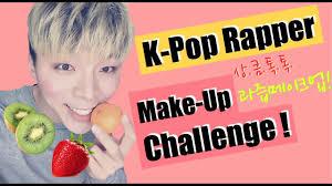 korean new trend makeup tutorial fruit