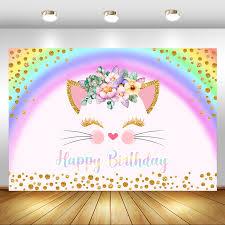خلفيات مصورة لأعياد ميلاد القطط ذات عيون مغلقة لطيفة وخلفيات ذهبية