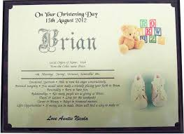 christening plaque totally irish gifts