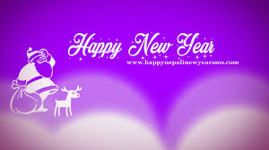 best top sms msg happy i new year quotes happy i