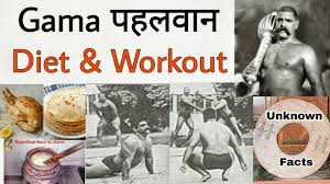 great gama पहलव न t workout
