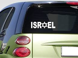 Amazon Com Ez Stik Israel 6 Stickere846 Decal Vinyl Star Of David Flag Country Jewish Jew Arts Crafts Sewing