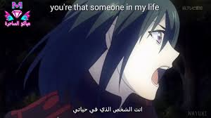 All I Need Anime كل ما احتاجه انمي حزيين Youtube